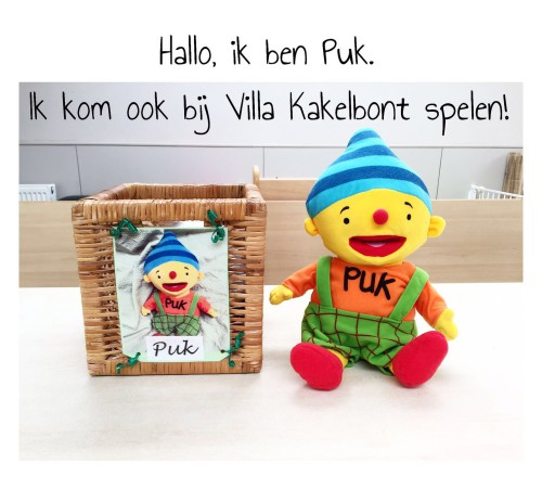 IMG-20160322-WA0000 Kinderdagverblijf Villa Kakelbont Venlo