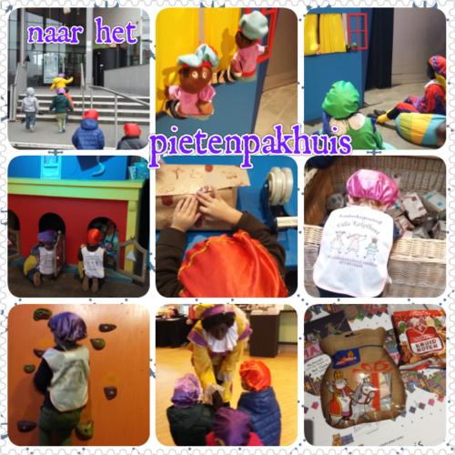 photogrid_1480616669253
