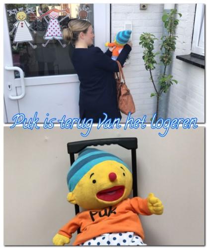 IMG-20170510-WA0000 Kinderdagverblijf Villa Kakelbont Venlo